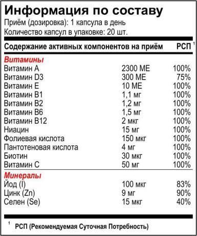 VS_sostav_40