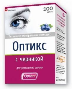 optixx_box