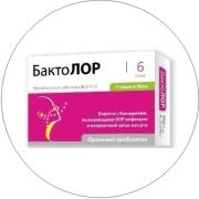 Бактолор-180
