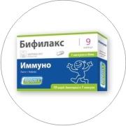 Бифилакс имуно180