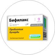 Пробиотик Буларди 180
