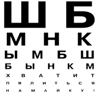 зрение рисунок