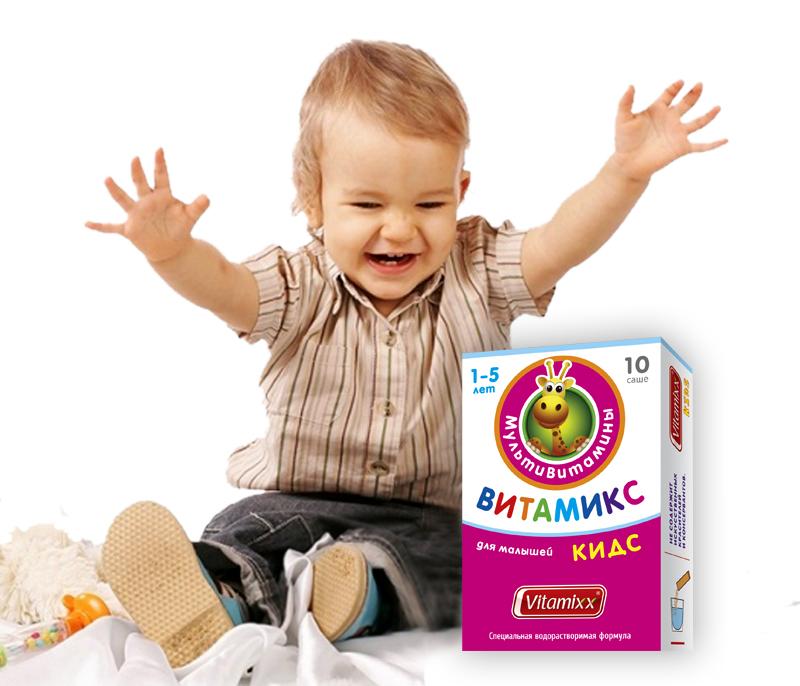 vitamixx_kids