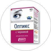 Оптикс-180
