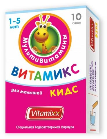Vxx Kids box