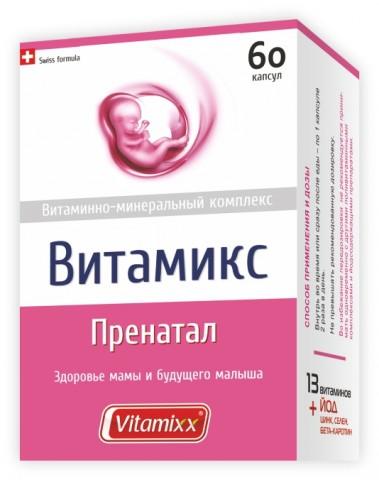 Vxx Prenatal_box