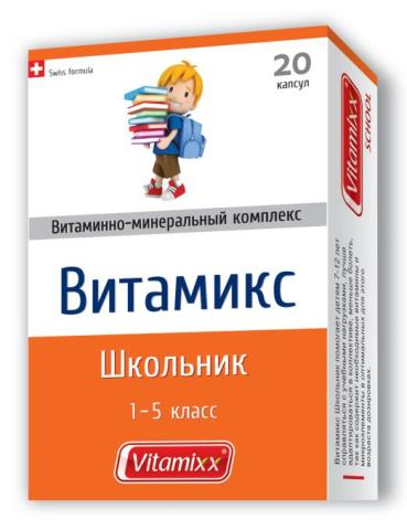 Vxx School_box